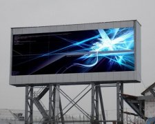 P25 Outdoor Led Display